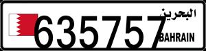 635757