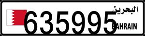635995