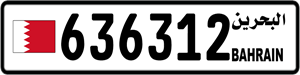 636312
