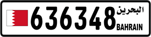 636348