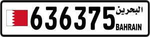 636375