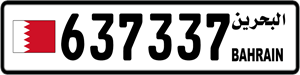 637337