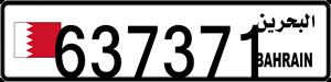 637371