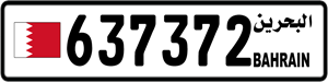 637372