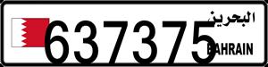637375