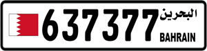 637377
