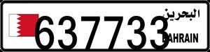 637733
