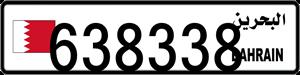 638338