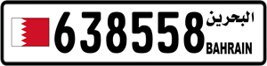 638558