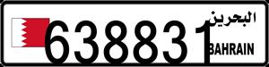 638831
