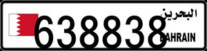 638838