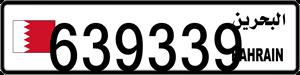 639339