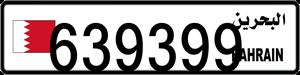 639399