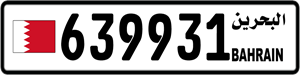 639931