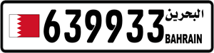 639933