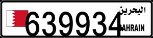 639934