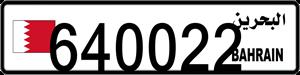 640022