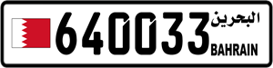 640033