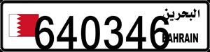 640346