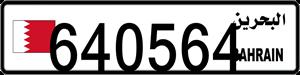 640564