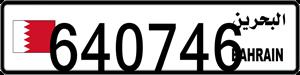 640746