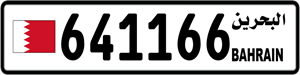 641166