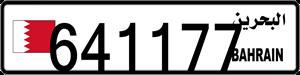641177