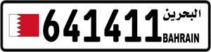 641411