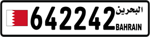 642242