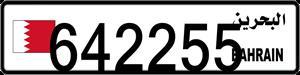 642255