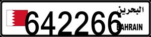 642266