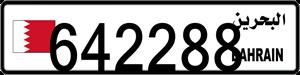 642288