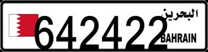 642422