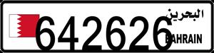 642626