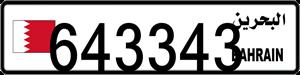 643343
