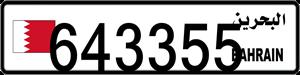 643355