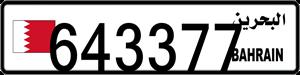 643377