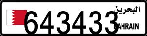 643433