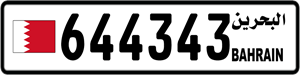 644343