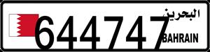 644747