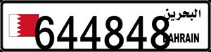 644848