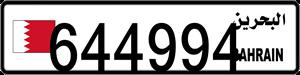 644994