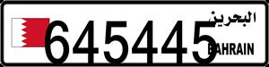 645445