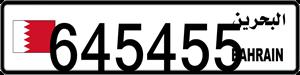 645455