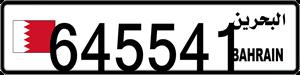 645541