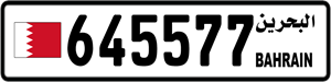 645577