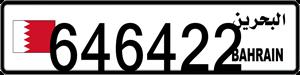 646422