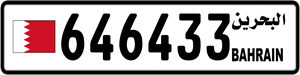 646433