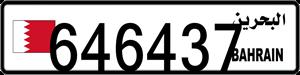 646437
