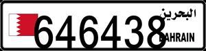 646438